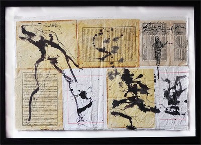 Christophe Demaitre Unreadable dance 2011 mixed media drawing