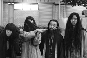 Bo Ningen backstage Sydney BDO :: Photo by Matt Brown