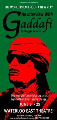 Gaddafi low